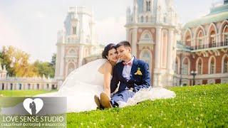Свадьба Артемий и Анастасия | Москва | 2016| Усадьба Царицыно | Царицынский ЗАГС