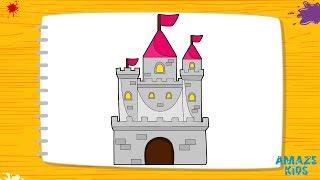 Как Нарисовать Замок для Детей. Простые Рисунки Своими руками. Учимся рисовать. Уроки рисования