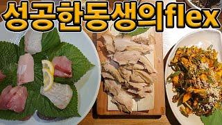 신사동 맛집 방어&멍게비빔밥 김이순장춘 개강추 드립니다…