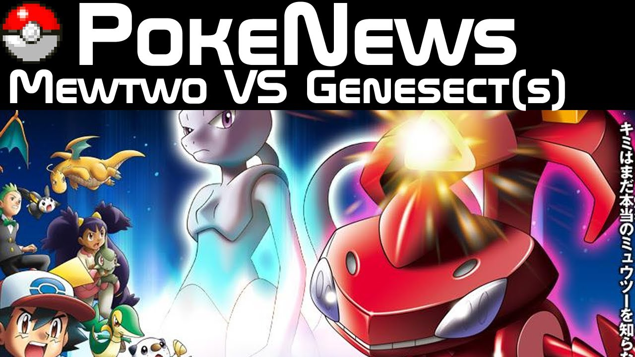 PokeNews - Mewtwo Vs Genesect Pokemon Movie 16 Trailer ...