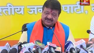 राहुल माफी मांगे या थरूर को बाहर निकाले: विजयवर्गीय - Insight TV News Network