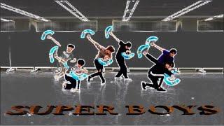 最高画質でご覧ください! #藤井直樹 #金指一世 #浮所飛貴 #岩﨑大昇 #那須雄登 #佐藤龍我 #美少年 #SuperBoys #ダンス #dance #dancepractice #美Tube ...