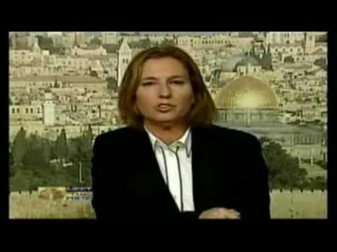 Israel - Gaza War 2008-2009