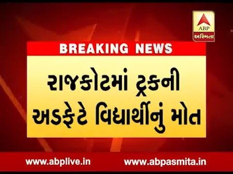 Youth dead in Bike and Truck accident at new ring road , Rajkot