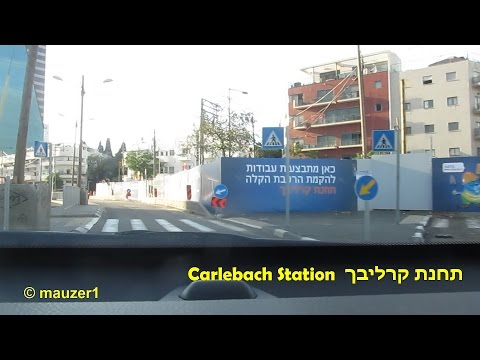 DRIVE FROM  PETAH TIKVA TO TEL AVIV 3.12.2016
