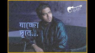 Jekhane Jao Tumi Kishore ft Puja Mp3 Song Download