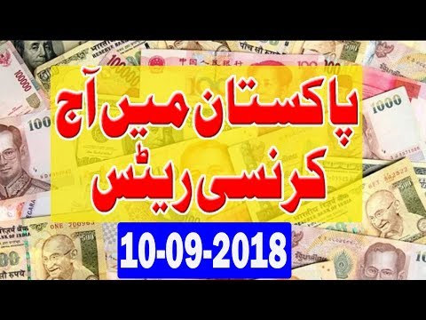 10-09-2018 Open Market Currency Exchange Rates In Pakistan | Currency Exchange Rates | Forex