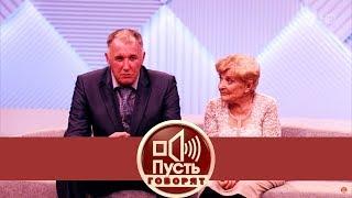 Пусть говорят - Исповедь первой жены Василия Шукшина. Выпуск от28.11.2017