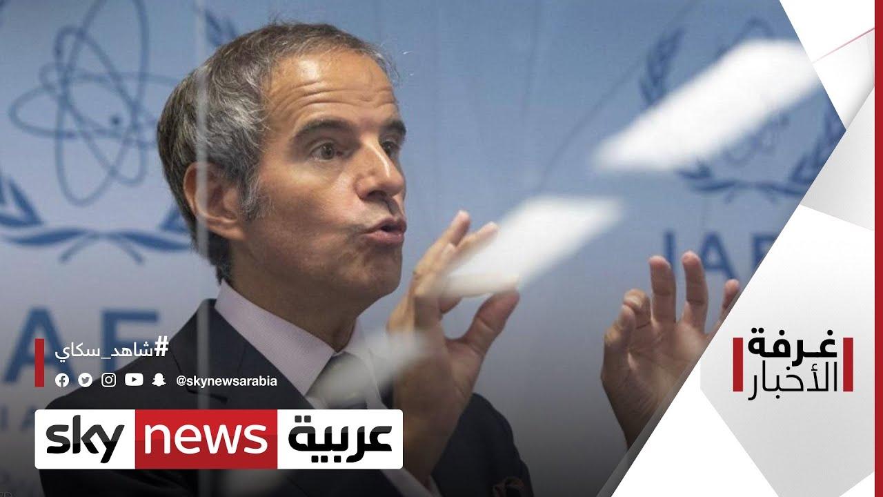 نووي إيران.. اقتراب الحسم يوتّر الأجواء ومعلومات عن مناورات إسرائيلية   #غرفة_الأخبار