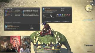 FINAL FANTASY XIV Letter from the Producer LIVE Part XI
