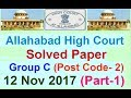 Allahabad High Court Class C Answer Key
