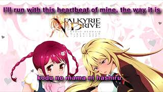 Valkyrie drive -mermaid- OVERDRIVE op full romaji and english lyrics