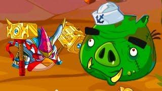 Энгри Бердс ЭПИК #128 ЗЛЫЕ ПТИЧКИ - пещера Angry Birds и Bad Piggies - игра про мультик #КРУТИЛКИНЫ