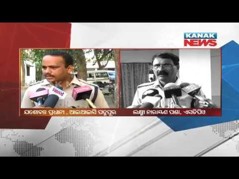 Shoe Hurled At CM Naveen: Dharmendra Pradhan Questions Over Duty of Intelligence Department
