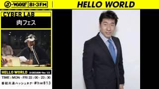 『肉フェスTOKYO2014秋』が、10月24日(金)〜11月3日(月)の11日間 国営昭...