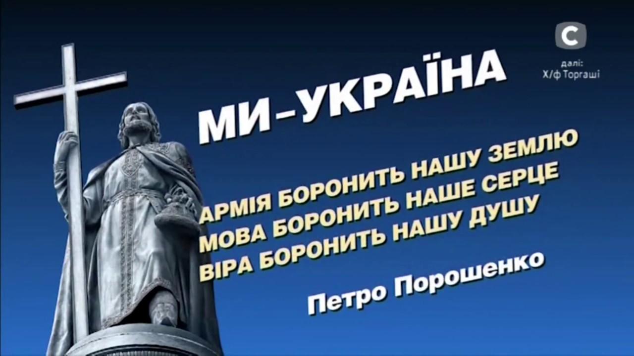 """""""Православна церква України"""", - архієпископ Євстратій (Зоря) розповів, як правильно називати помісну церкву України - Цензор.НЕТ 9968"""