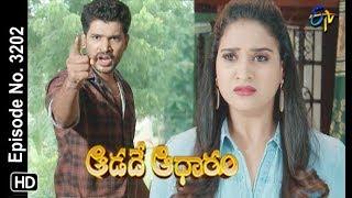 Aadade Aadharam | 18th October 2019  | Full Episode No 3202 | ETV Telugu