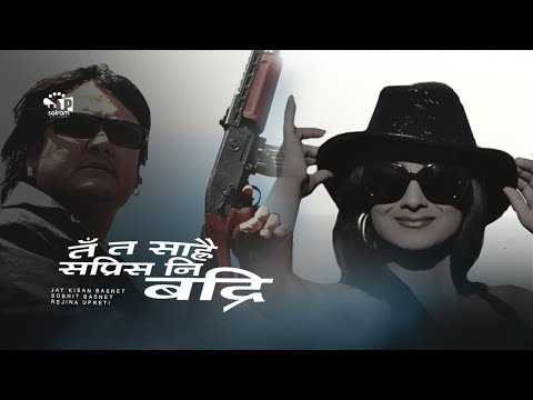 "Nepali Movie : ""Ta Ta Sarai SaprisBadri"" Full Comedy Movie 