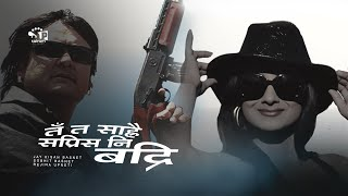 "Nepali Movie : ""Ta Ta Sarai Sapris  Badri"" Full Comedy Movie 