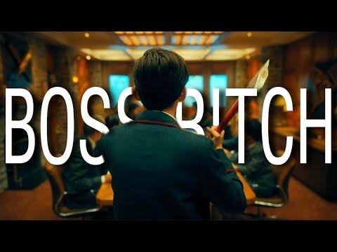 Number 5 || Boss Bitch [TUA S2]