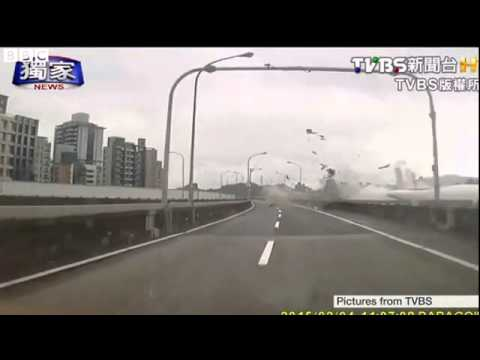 BBC News   Footage shows of TransAsia Airway plane crash in Taipei
