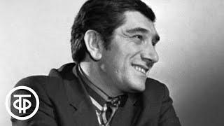 Армен Джигарханян. Мастера искусств (1976)
