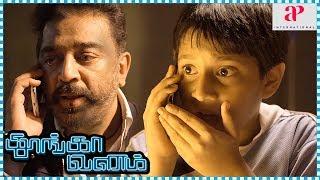 Thoongavanam Movie   Kamal Kishore Fight Scene   Kamal escapes from Prakash Raj   Yugi Sethu