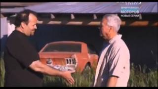 Новая жизнь ретро автомобилей Ford Mustang