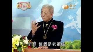 元道法師 元馥法師 元朋講師(1)【用易利人天80】| WXTV唯心電視台
