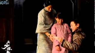 "Shaolin Theme Song 2011 (OST) ""Wu"""
