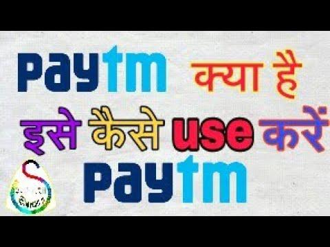 How to use Paytm./ Paytm कैसे use करें। by sub-tech sharmaji