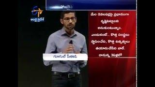 Google To Open 'Huge New Campus' In Hyderabad; CEO Sundar Pichai