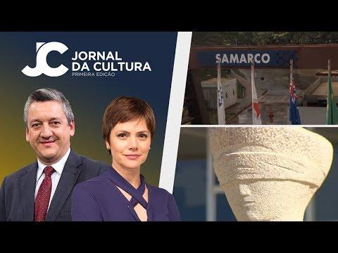 Jornal da Cultura 1ª Edição | 20/04/2018