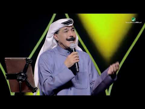 Abdullah Al Ruwaished ... Taal   عبد الله الرويشد ... تعال - فبراير الكويت 2019