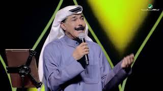 Abdullah Al Ruwaished ... Taal | عبد الله الرويشد ... تعال - فبراير الكويت 2019