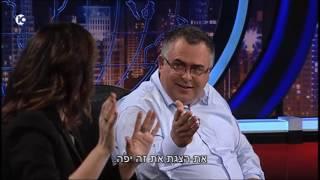 "גב האומה - ראיון עם ח""כ דוד ביטן"