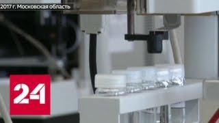 СК: судмедэксперт заразил кровь сбитого мальчика спиртообразующими микробами - Россия 24