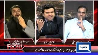 Dunya News | Muhammad Ali Khan in war of words with Abid Sher Ali
