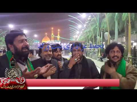 7 zakrian Pursa ban-ul-harmain 2018