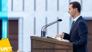 ملخص خطاب بشار الأسد.. رأس النظام يتوقع بيانات تُهاجمه