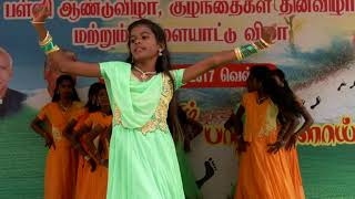 School Cultural Dance Tamil cut song