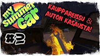 MY SUMMER CAR #2 - KAUPPAREISSU JA AUTON KASAUKSEN ALOITUS ;)