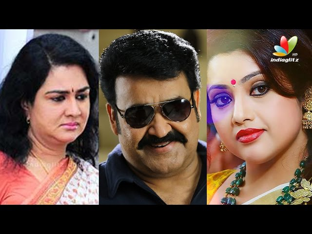 Mohanlal to pair up with Urvashi and Meena soon | Hot Malayalam Cinema News