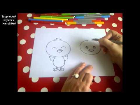КАК НАРИСОВАТЬ ИГРУШЕЧНОГО ЦЫПЛЕНКА И ПИНГВИНЁНКА(очень просто, для детей)