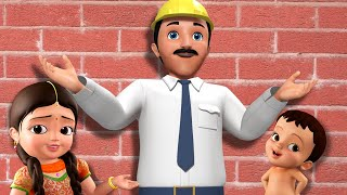 Engineer Telugu Kids Song | Telugu Rhymes for Children | Infobells