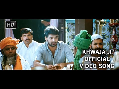 Khwaja Ji Official Full Video Song - Thirumanam Enum Nikkah