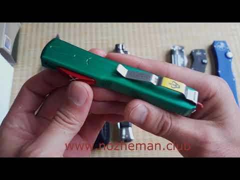 Барахолка от магазина НОЖЕМАН ножи по уценке