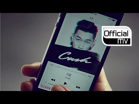 [MV] Crush(크러쉬)   Sometimes(가끔)