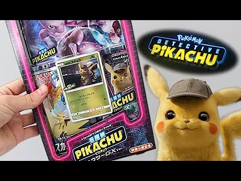 New Pokemon Detective Pikachu Box Crazy Pulls Youtube