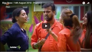 Bigg Boss 2 Tamil - Day 58 started with serious fight and ended Jolly | 13th August 2018 Highlights